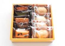 商品の詳細/おいしいお召し上がり方/お客様の声1: 瀬戸田レモンケーキ&フィナンシェアソートM  9個入り