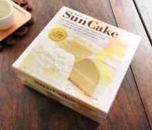 商品の詳細/おいしいお召し上がり方/お客様の声2: サンケーキ