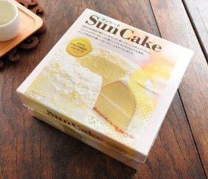 画像3: サンケーキ
