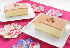 画像1: 台湾カステラケーキ プレーン 2パック入り