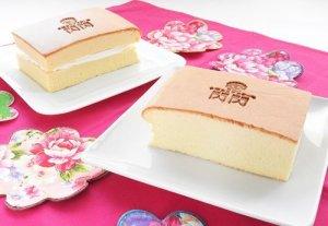 画像1: 台湾カステラケーキ プレーン&クリーム 各1パック入り