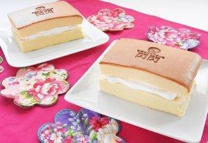 画像1: 台湾カステラケーキ クリーム 2パック入り